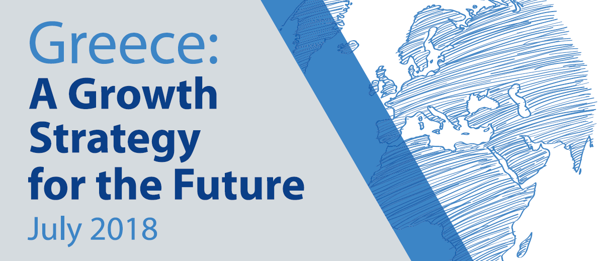 Greece: A Growth Strategy for the Future